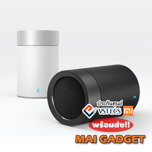 ลำโพงบลูทูธทรงกลม Xiaomi Round Bluetooth Speaker Version 2 ของแท้