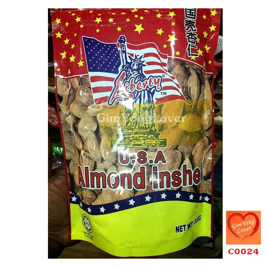 อัลมอนต์อบเนยมีเปลือก (Liberty USA Almond Inshell)