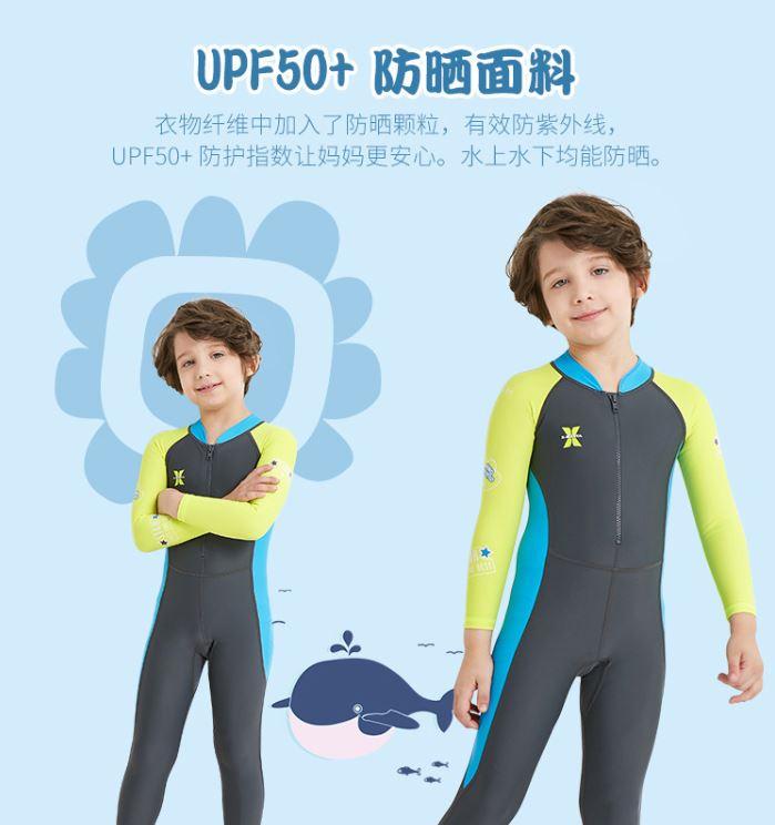 ชุดบอดี้สูทแขนยาวขายาว ซิปหน้า ป้องกันรังสี UV