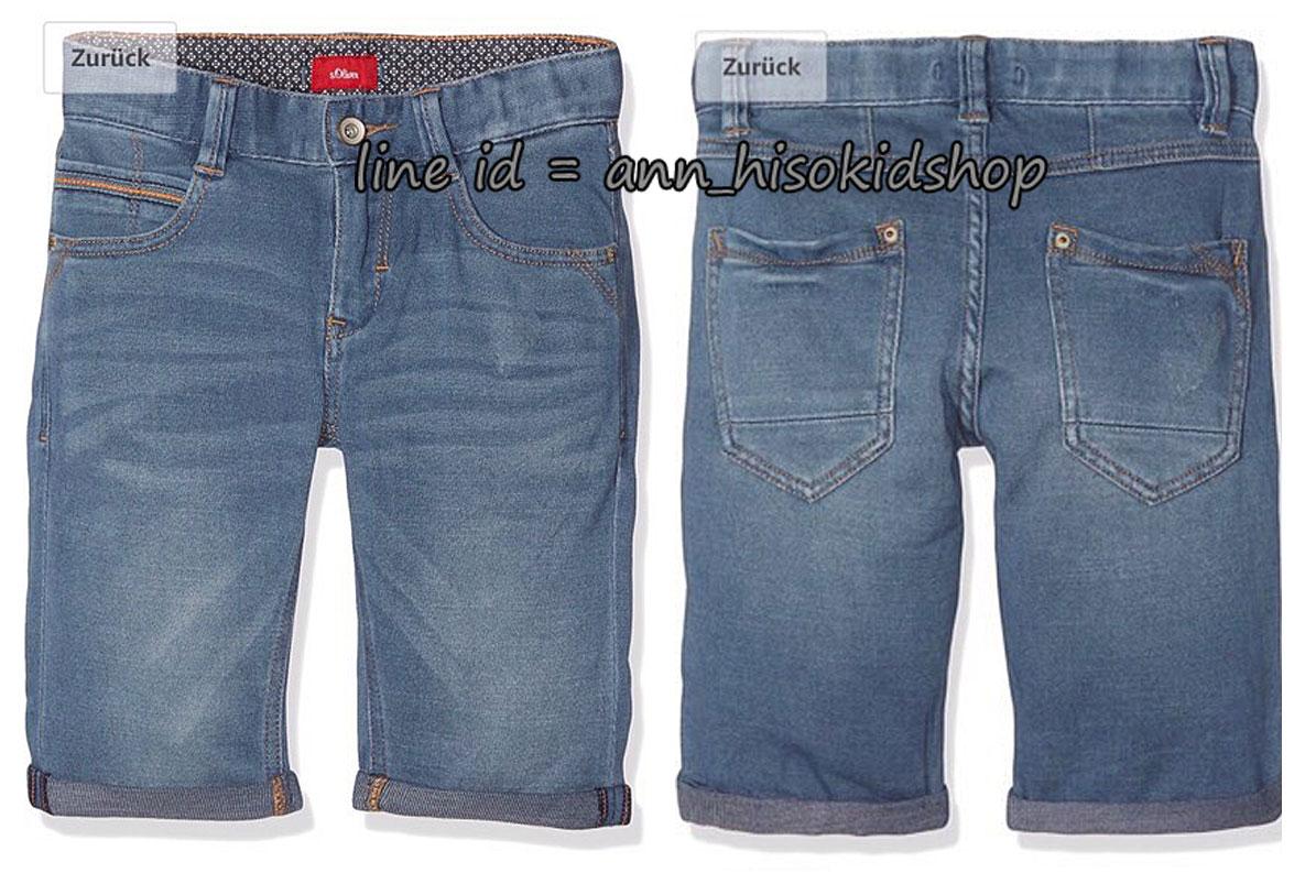 1966 S.Oliwer Short Jeans - Denim Blue ขนาด 152,158,176 (ส่งฟรี ลทบ.)