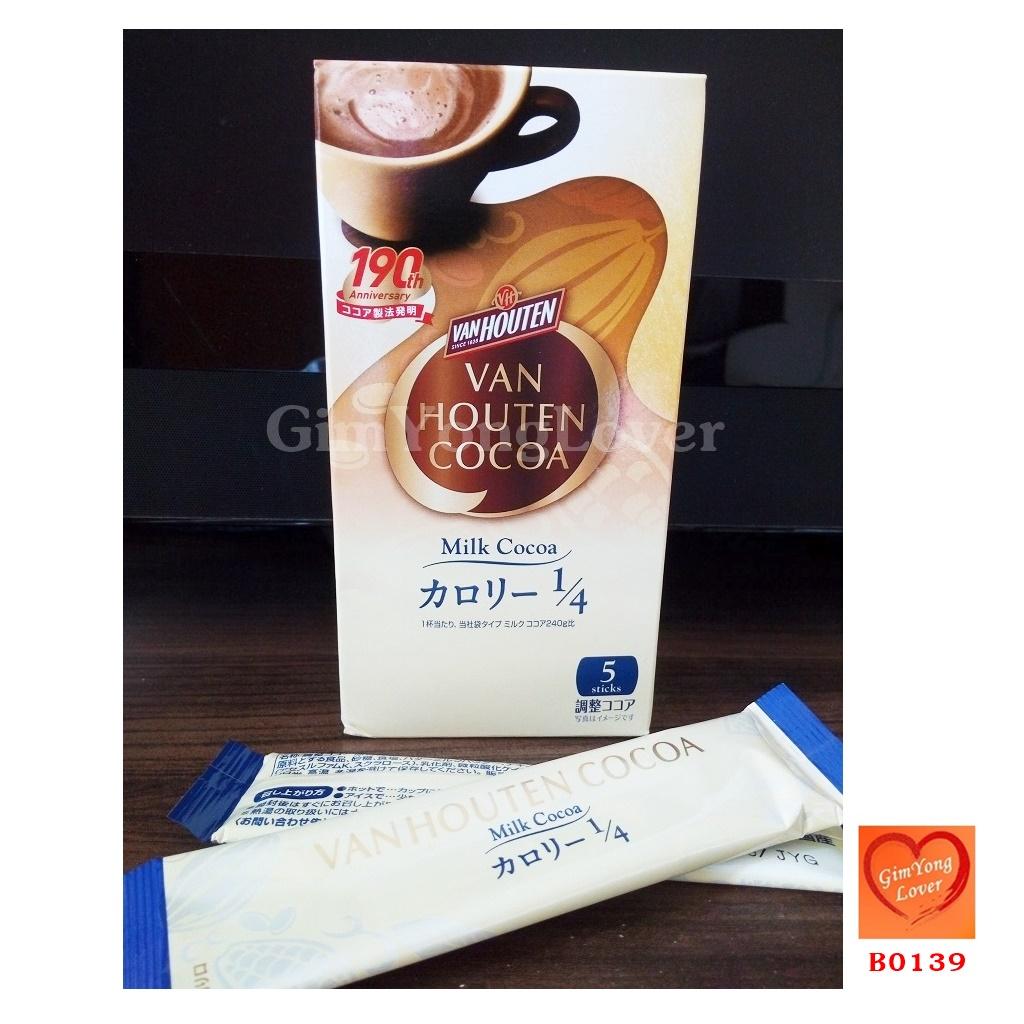 VAN HOUTEN COCOA Milk Cocoa 1/4