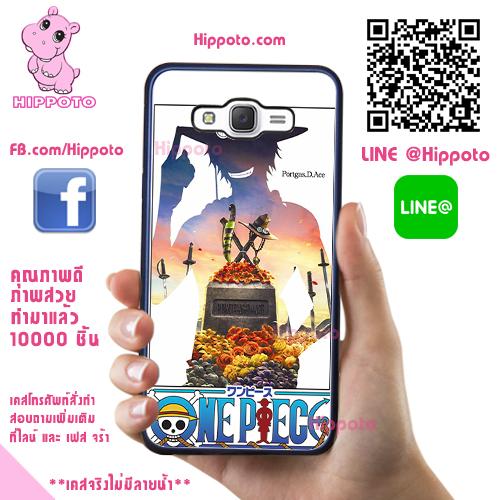 เคสวันพีช โปโตกัส ดี เอส One Piece เคสโทรศัพท์ ซัมซุง J5 2015 #1006