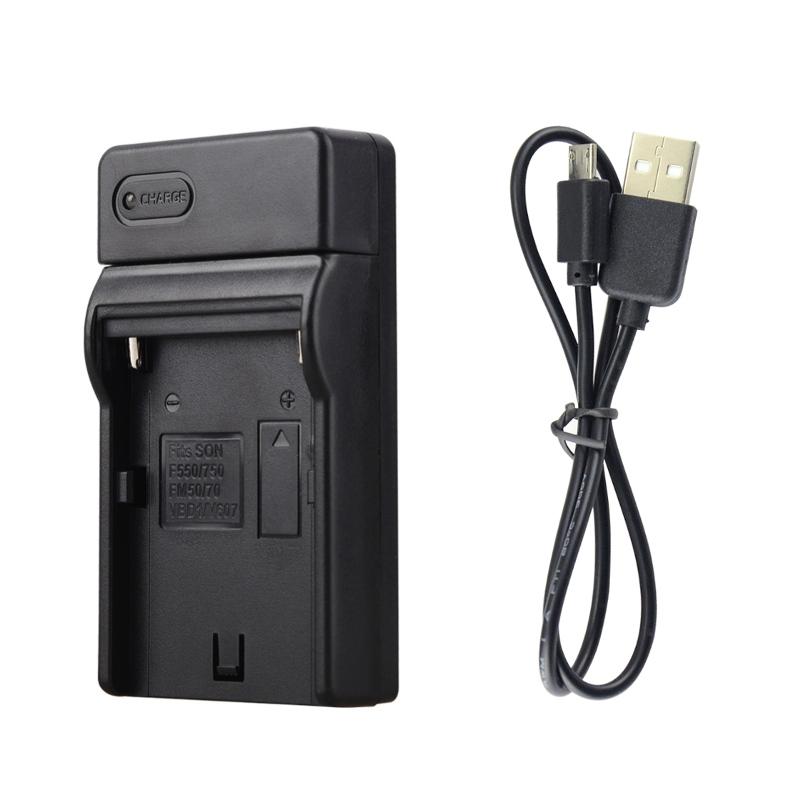 Sony Panasonic JVC USB Battery Charger แท่นชาร์จแบ็ตเตอรี่ NP-FM500H FM50