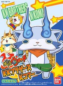 09057 youkai-watch 17 KK Brothers K Koma 800yen
