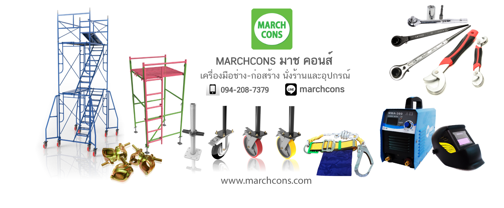marchcons