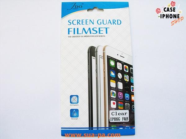 ฟิล์มกันรอย (หน้า-หลัง) ใส Iphone 6 - 4.7