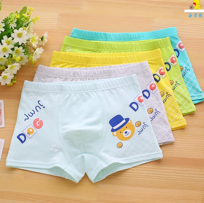 กางเกงในเด็ก คละสี แพ็ค 20 ตัว ไซส์ XL อายุ8-9 ปี