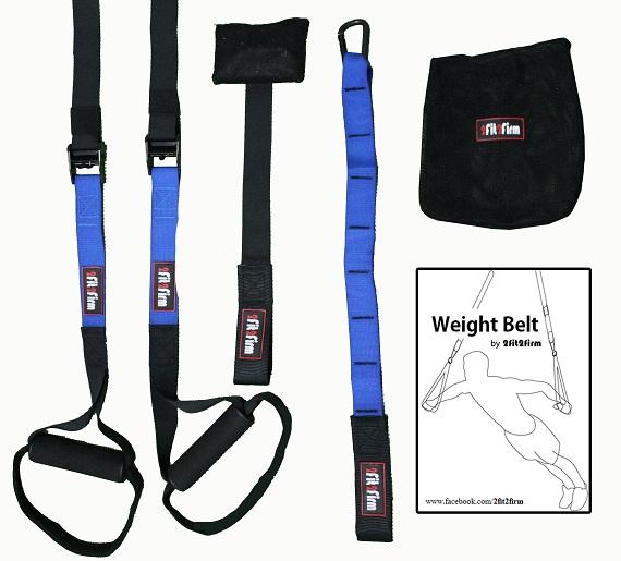 Weight Belt