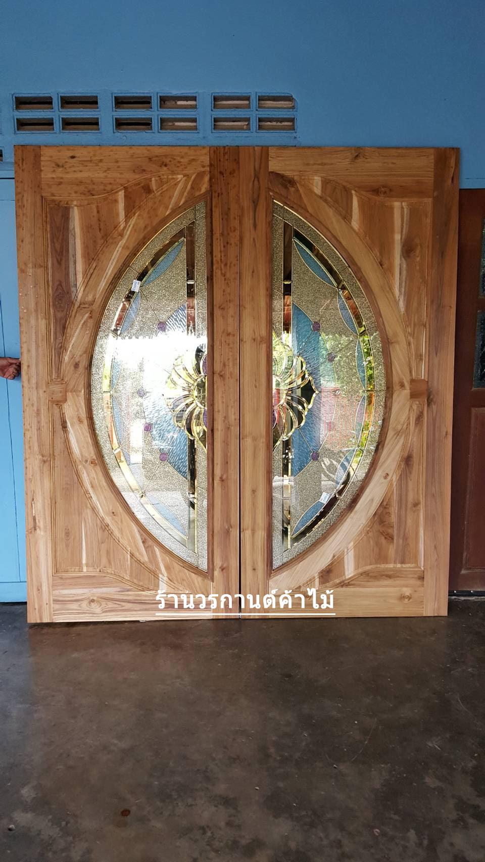 ประตูไม้สักกระจกนิรภัยแตงโมเต็มบาน เกรดB+, B รหัส AB01