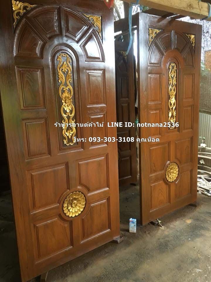 ประตูไม้สักบานเดี่ยวลูกฟักแกะแต้มทอง รหัส C114