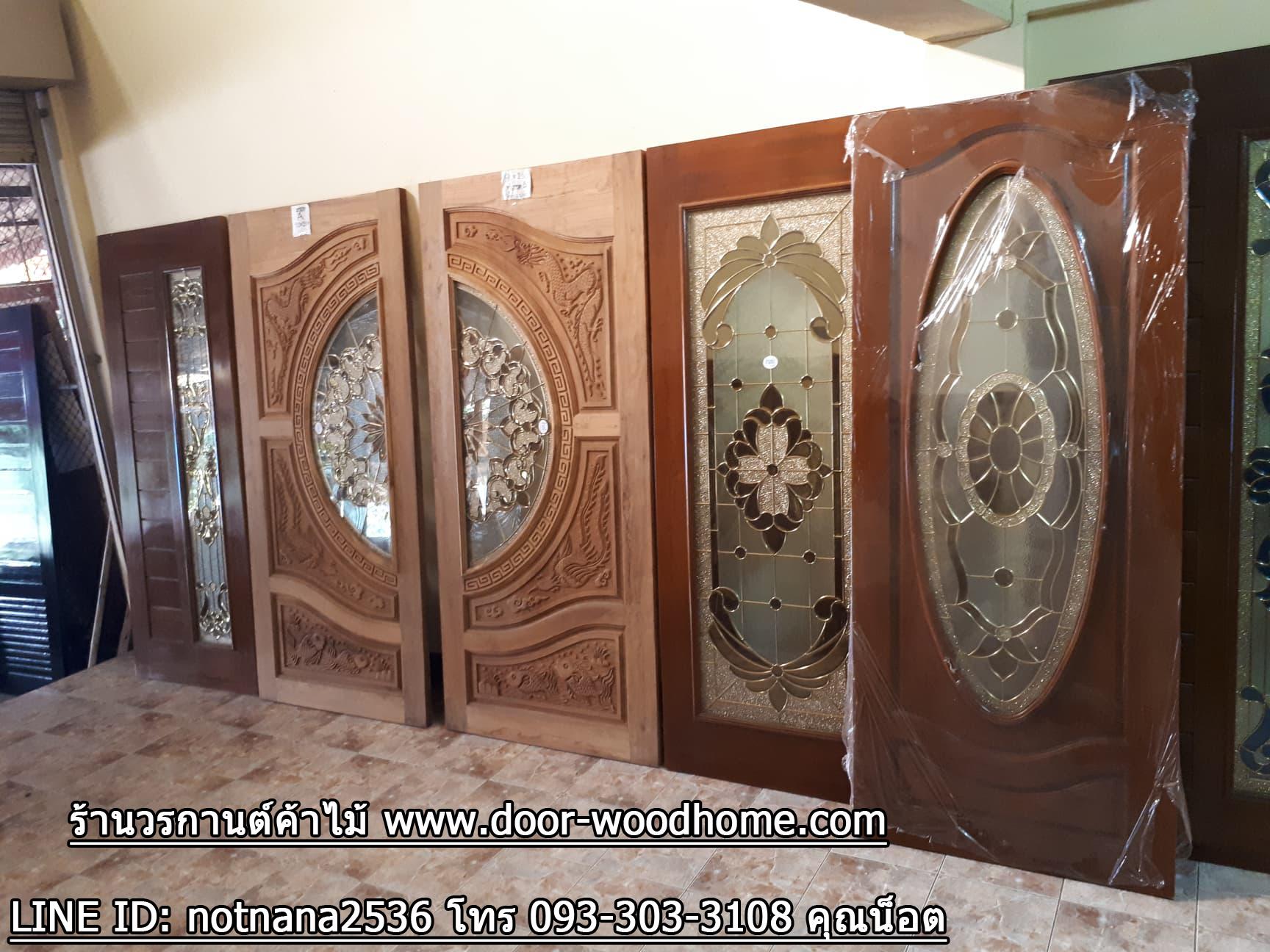 ประตูไม้สักกระจกนิรภัย แกะมังกร,หงส์,ปลา ชุด4ชิ้น รหัส AAA115