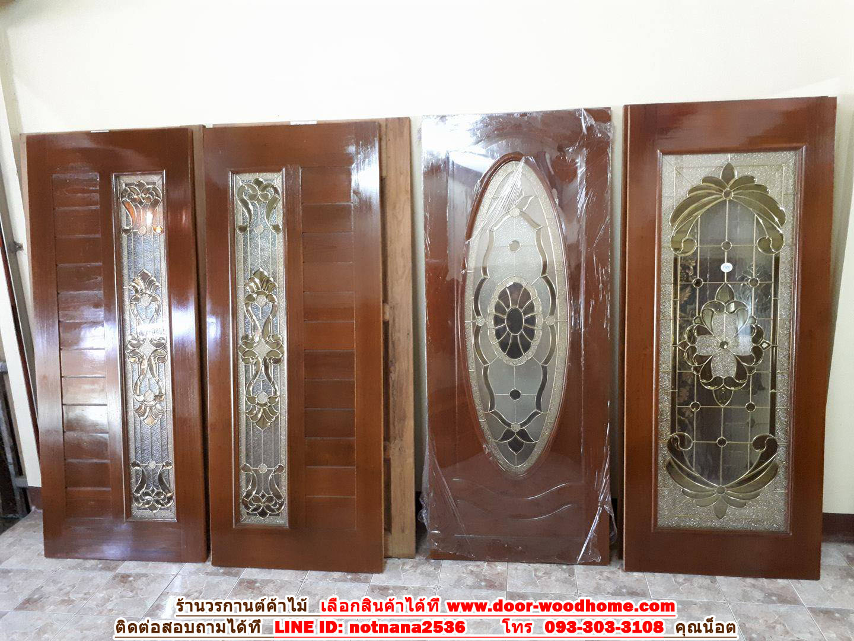 ประตูไม้สักกระจกนิรภัย เกรดA ราคาโรงงาน