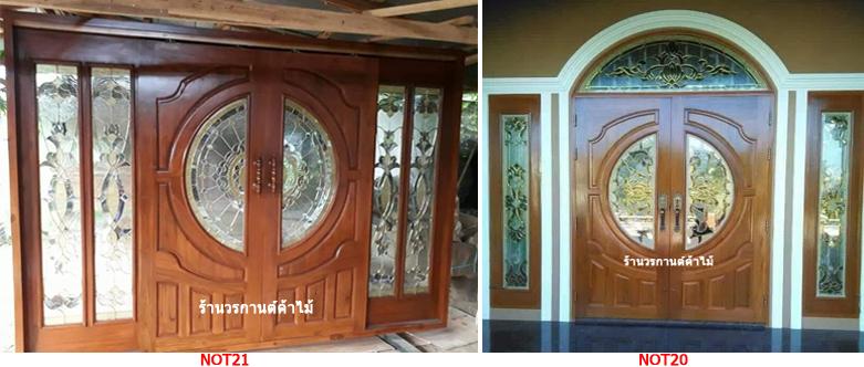 ประตูไม้สัก กระจกนิรภัยบานเลื่อนt