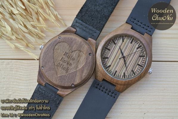 WoodenChroNos นาฬิกาไม้สลักข้อความ นาฬิกาข้อมือชายสายหนัง WC109-1