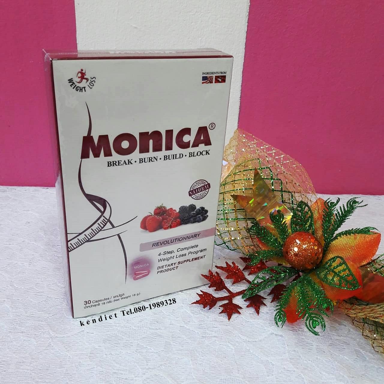Monica โมนิก้า Monica อาหารเสริมลดน้ำหนัก 490 บาท ขนาด 30 แคปซูล