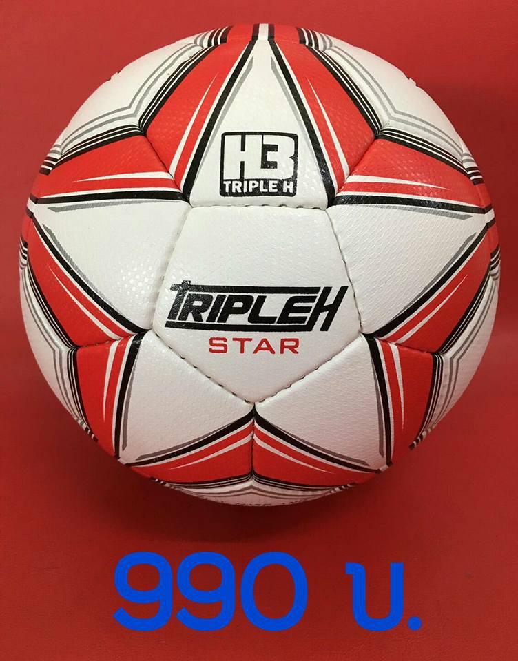 ลูกฟุตบอล H3 STAR