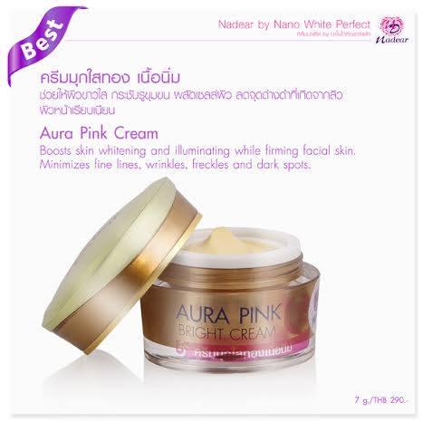 Aura Pink Cream ครีมมุกใสทองเนื้อนิ่ม (30 กรัม)
