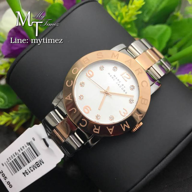 MARC BY MARC JACOBS Silver Dial Two-tone Bracelet Ladies Watch MBM3194