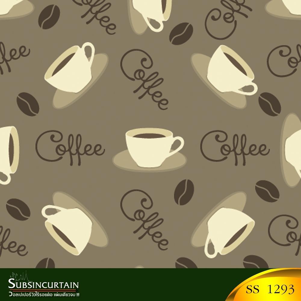 วอลเปเปอร์ร้านกาแฟ 8