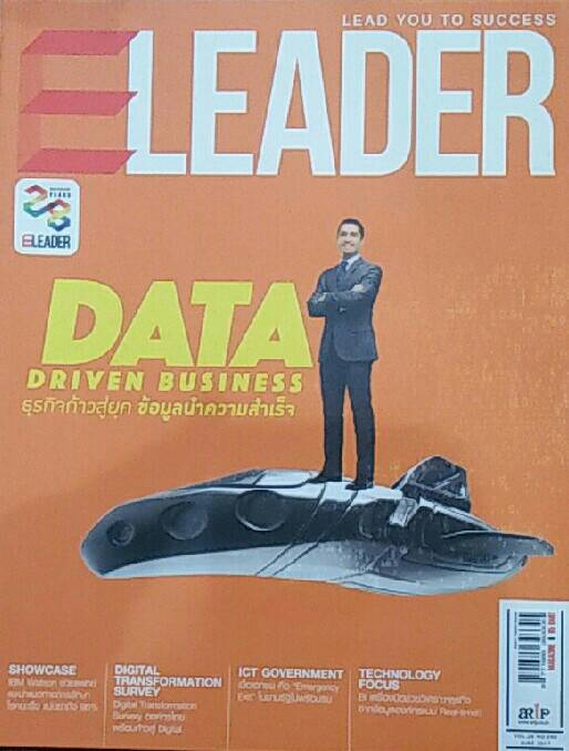 ELEADER LEAD YOU TO SUCCESS