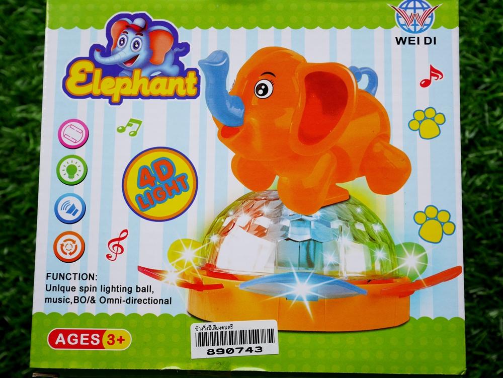 ของเล่นเด็ก ช้างวิ่งมีเสียงดนตรี