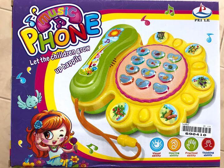 โทรศัพท์