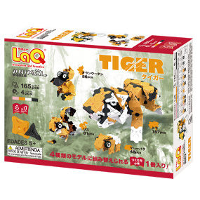 LaQ Animal Tiger