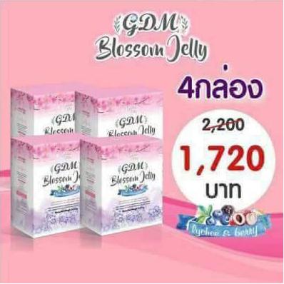 Blossom Jelly 4 กล่อง 80ซอง (พร้อมสมัครสมาชิกฟรี)