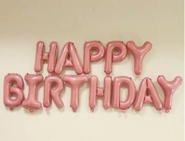 ลูกโป่งฟอยล์ HAPPY BIRTHDAY [ยกเซต] ขนาด 16 นิ้ว-สีชมพูพาสเทล