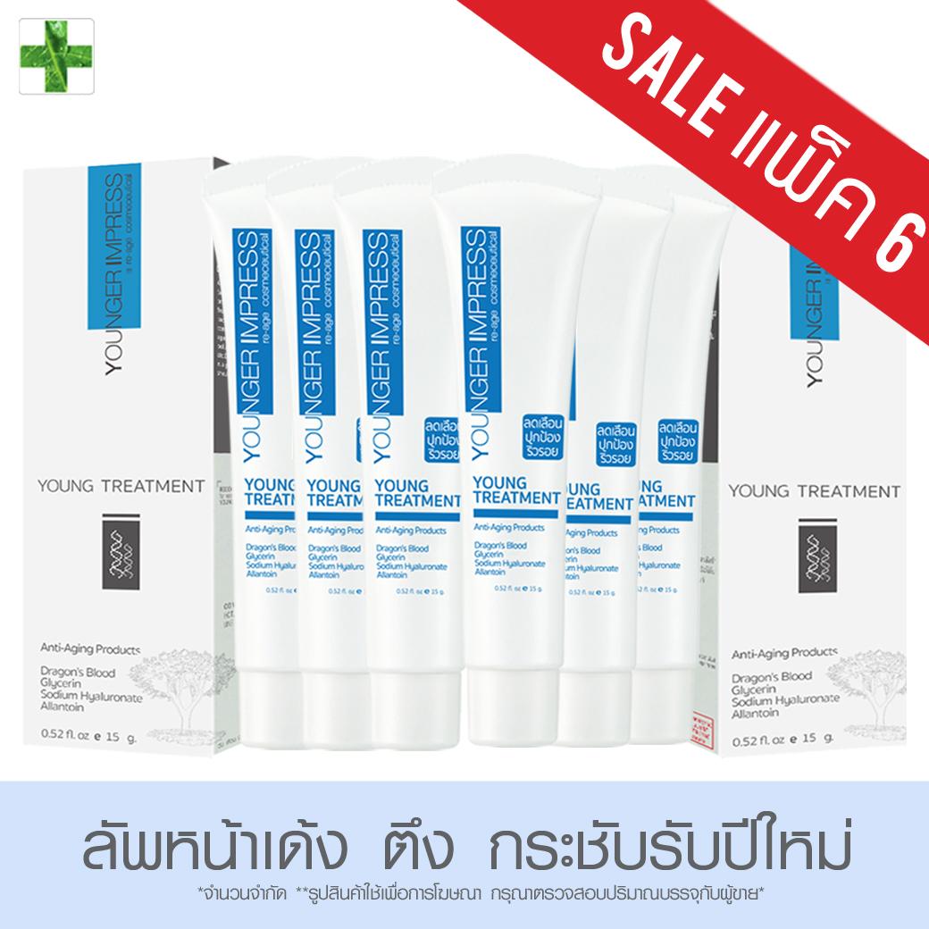 Young Treatment Serum 6 ชิ้น 1,000 บาท จำกัด 100 ชุด! - Younger Impress