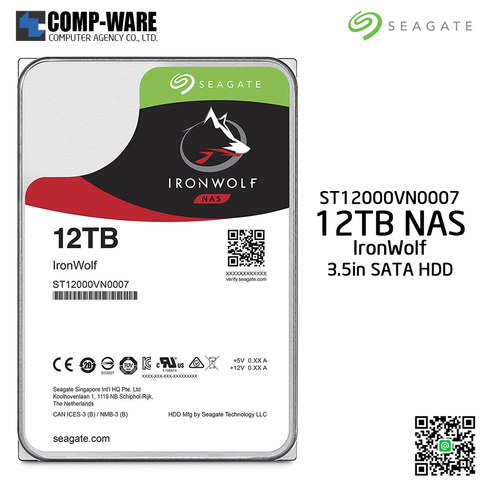 Seagate 12TB IronWolf NAS SATA 6Gb/s 7200RPM 256MB Cache 3.5-Inch Internal Hard Drive (ST12000VN0007)