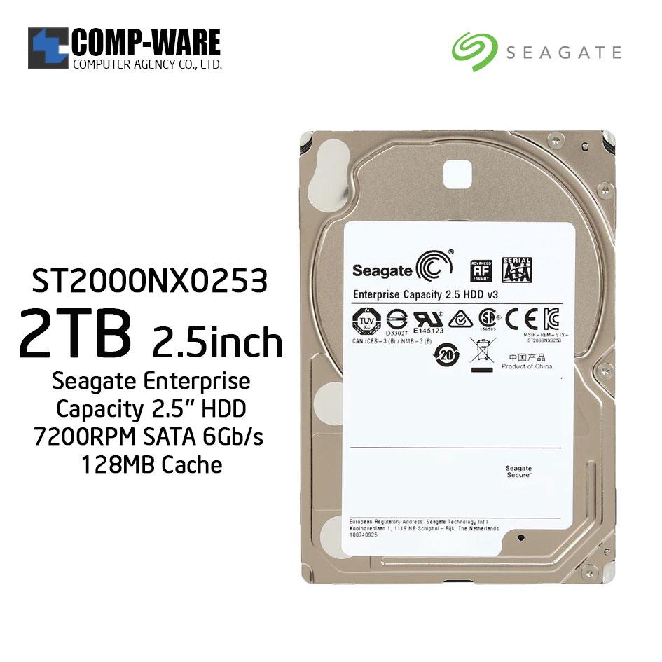 Seagate 2TB Exos 7E2000 Enterprise Capacity 2.5'' HDD 7200RPM SATA 6Gb/s 128MB Cache Internal Hard Drive ST2000NX0253
