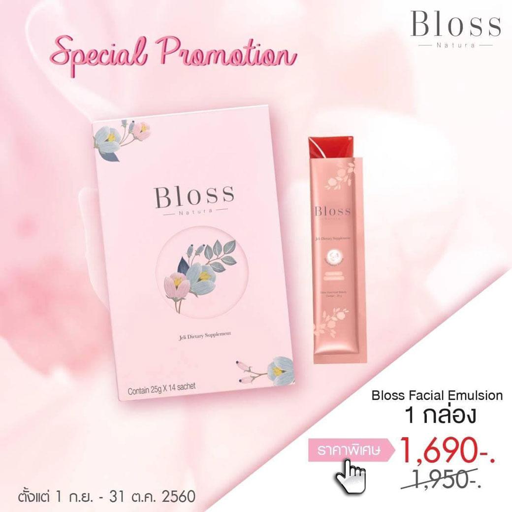 Bloss Facial Emulsion