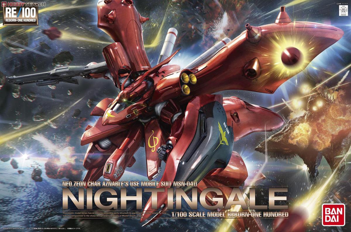 RE-100 MSN-04 II Nightingale