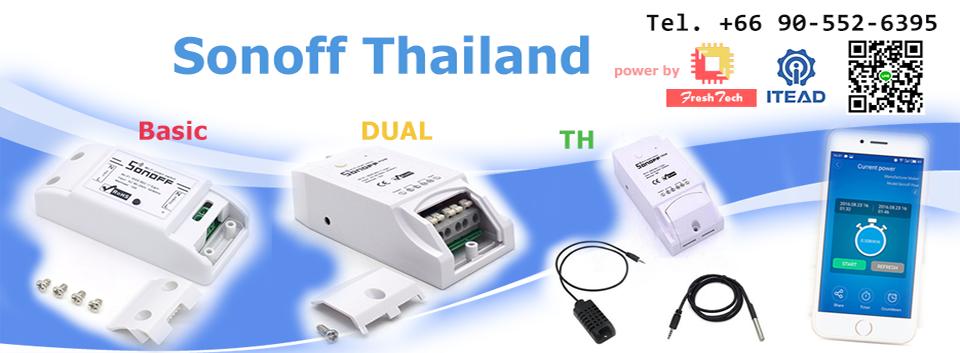 Sonoff Thailand