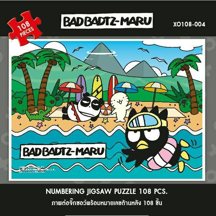 Bad Badtz-Maru แบ๊ดแบด มารุ จิ๊กซอว์ซานริโอ Sanrio 108 ชิ้น ขนาด 25.5*18 ซม. สำหรับเด็กน้อย 3ขวบ ขึ้นไป ฝึกหัดต่อจิ๊กซอว์
