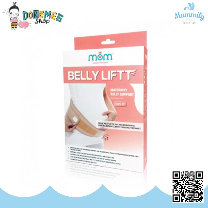MOM BELLY LIFTT เข็มขัดพยุงครรภ์ by mummily