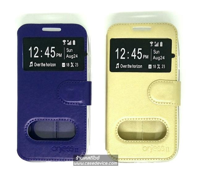 เคส Samsung J1 mini ฝาพับ