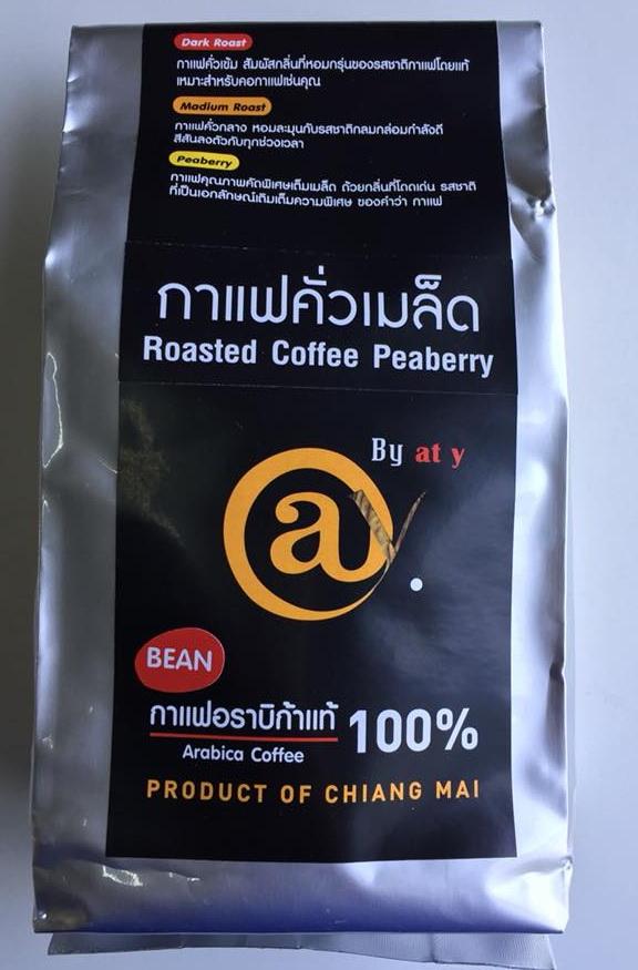 กาแฟคั่วเมล็ด พีเบอรี่ 250 g. @y Coffee Bean Peaberry 250 g.