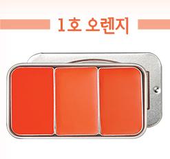 Skinfood Fresh Fruit Lip & Cheek 3 Color #1 Orange