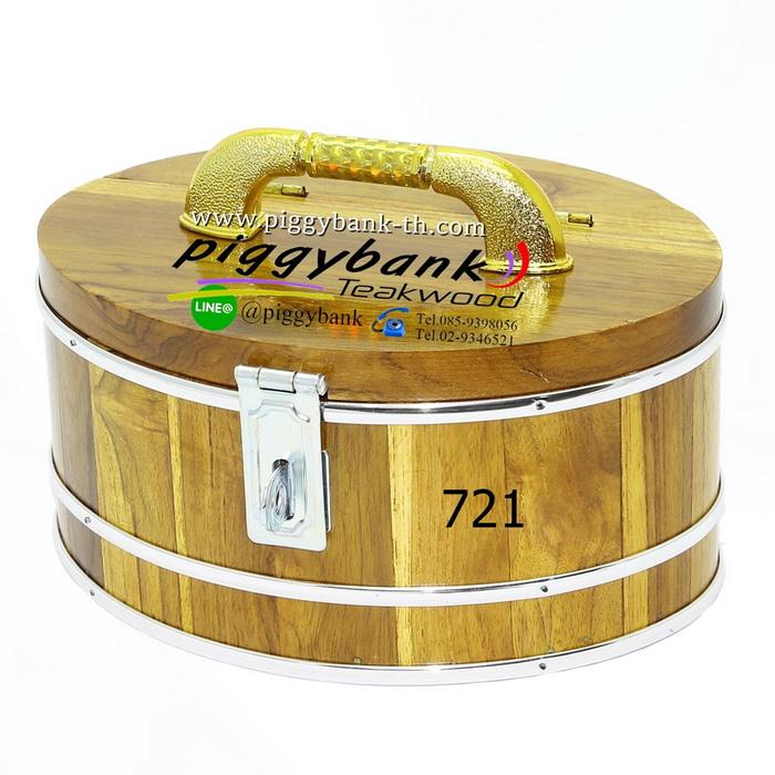 กระปุกออมสิน รูปวงรี สายยูคาดเงิน - รหัส 721 - ขนาด 7 นิ้ว
