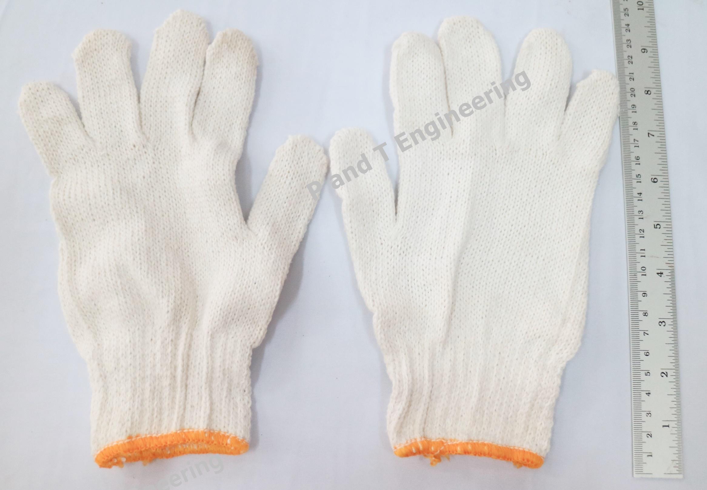 ถุงมือผ้าขอบเหลือง