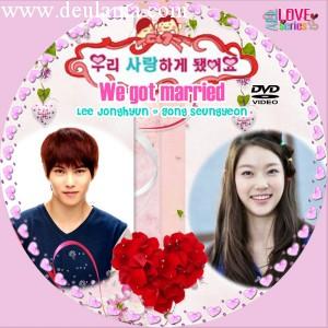 We Got Married - จงฮยอน & ซึงยอน (V2D บรรยายไทย 6 แผ่นจบ+แถมปกฟรี)