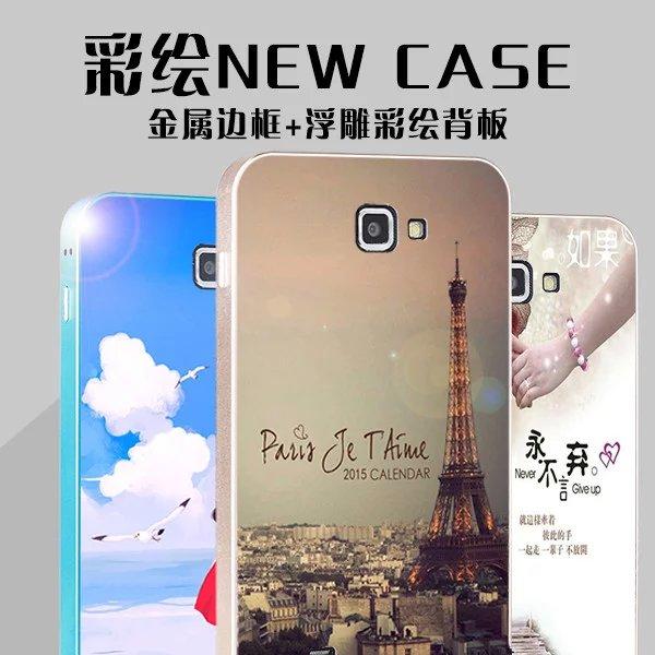 (589-003)เคสโทรศัพท์มือถือซัมซุง Samsung Galaxy Note1 เคสบัมเปอร์โลหะพื้นหลังสไตล์ลายการ์ตูน