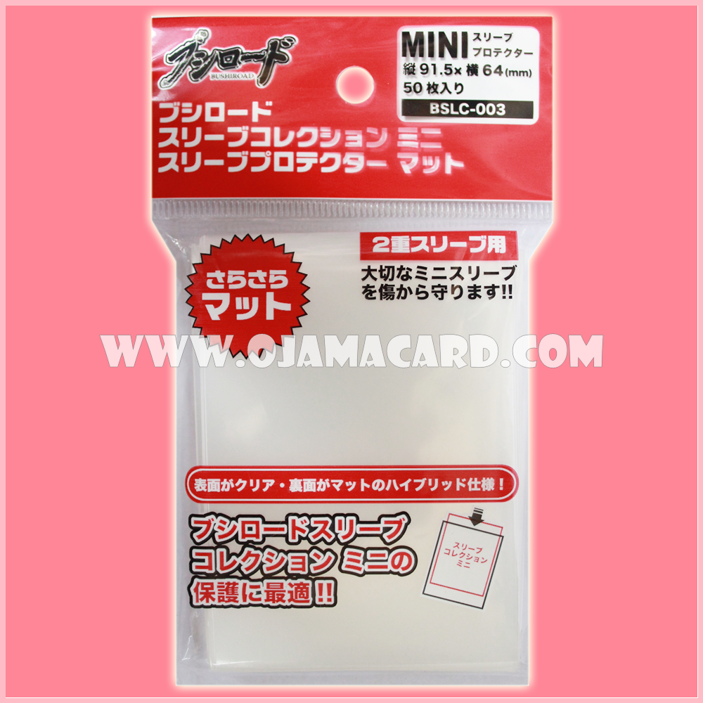 Bushiroad Collection Mini Deck Protector / Sleeve - Clear / Matte x50