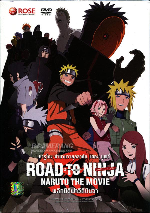 Naruto Shippuden The Movie 6 Road To Ninja / นารูโตะ ตำนานวายุสลาตัน เดอะมูฟวี่ พลิกมิติผ่าวิถีนินจา
