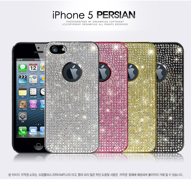 PERSIAN : Crystal Cubic Hard Black Cover Case for Apple iPhone 5
