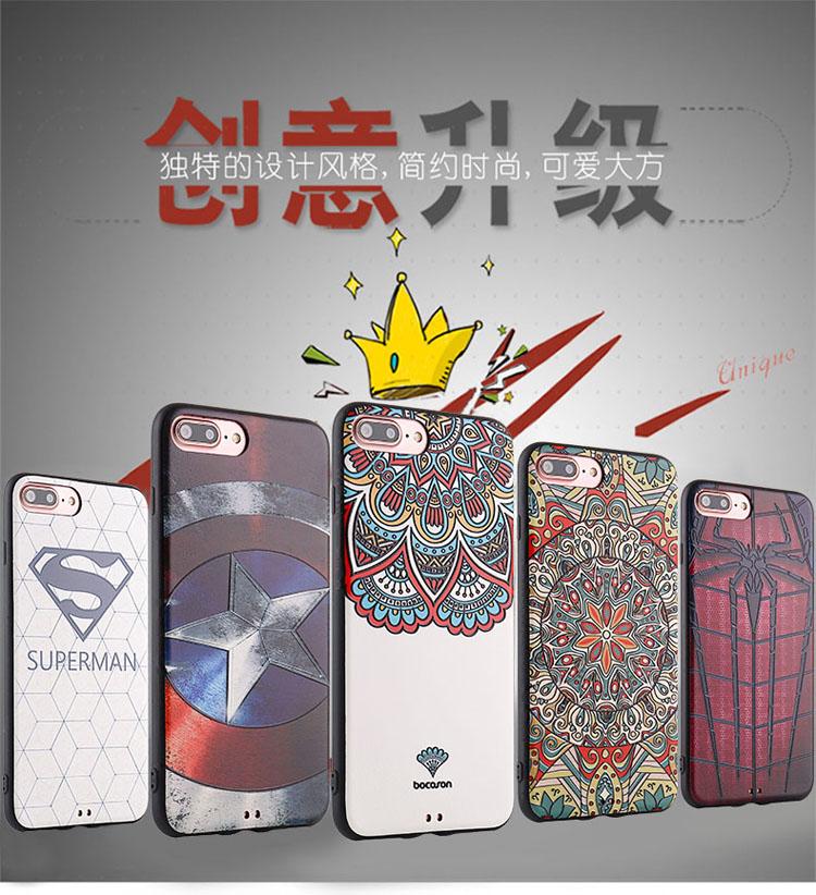 (025-642)เคสมือถือไอโฟน Case iPhone7 Plus/iPhone8 Plus เคสนิ่มลายกราฟฟิก การ์ตูน สวยๆ