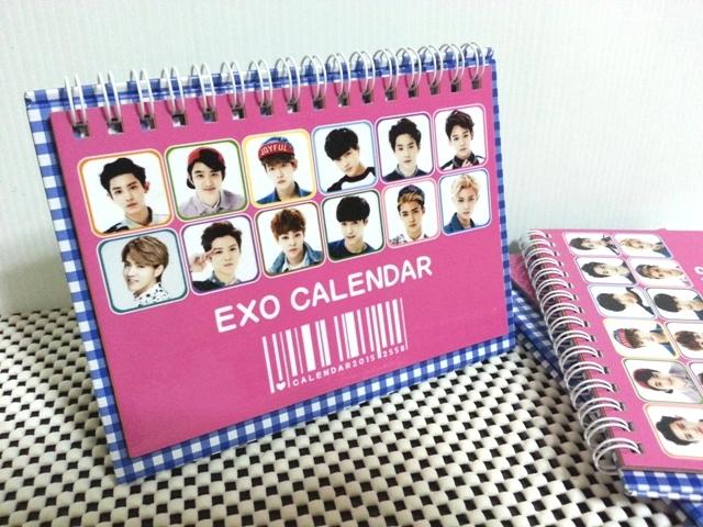 exo calendar 2015