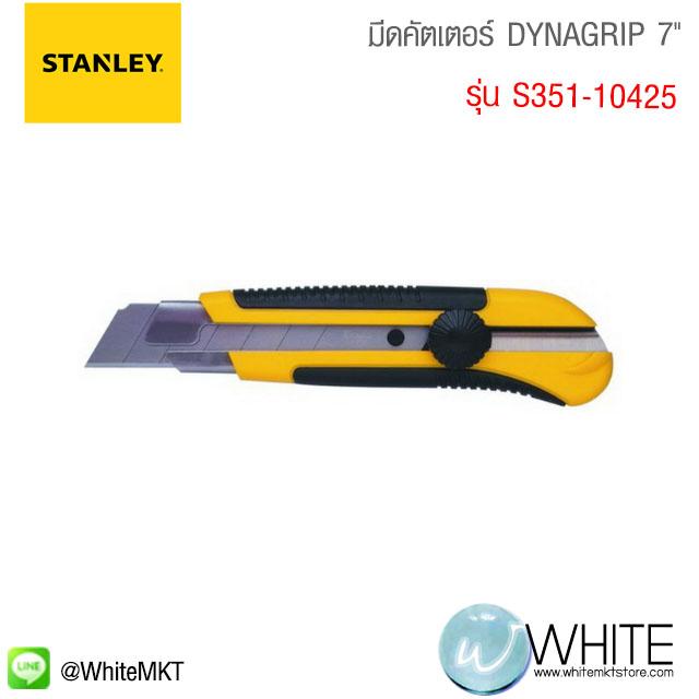 """มีดคัตเตอร์ DYNAGRIP 7"""" รุ่น S351-10425 ยี่ห้อ STANLEY"""